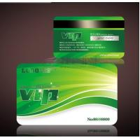 China RFID Card with Magnetic Strip on sale