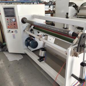 Wholesale YUYU Masking Double Side BOPP Adhesive Tape Rewinding Machine from china suppliers