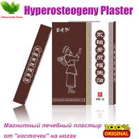 Wholesale Magnetic plaster for hyperosteogeny hyperostosis orthopedic Spurs pain relieving patch herbal medicated plaster from china suppliers