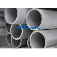 Wholesale SAF 2507 / 1.4410 Duplex Steel Pipe Corrosion Resistance With Fixed Length from china suppliers