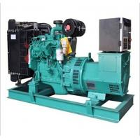 CE aprroved 32KW/40KVA Cummins diesel generator powered by 4BT3.9-G2 for sale