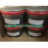 Wholesale 1kg magenta sublimation offset ink (Flying sublimation offset ink) from china suppliers