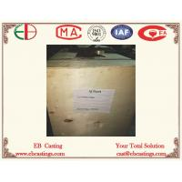 Wholesale ZAlSi8Cu1Mg Al Alloy Castings Export To Russia EB9084 from china suppliers