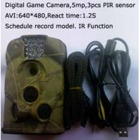 Buy cheap 5MP+12MP Professional Trail Cameras _Game trail cameras from wholesalers