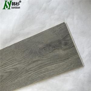 Buy cheap Indoor Usage Stone Plastic Interlock  SPC PVC Waterproof unilin click floor tiles from wholesalers