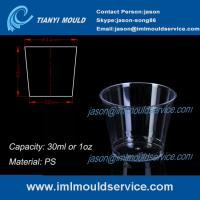 clear small thin wall PS plastic disposable cups mould with 30ml