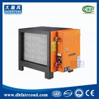 Wholesale sharp commercial kitchen cooling oil fume ESP lampblack electrostatic precipitator price from china suppliers