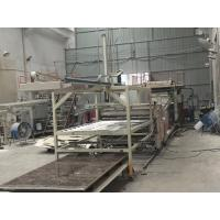 Buy cheap PVC imitation marble sheet/board production /extrusion line /making machine from wholesalers