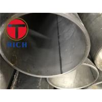 Wholesale EN 10217-4 195TR1 P235TR1 P265TR1 Welded Carbon Steel Tubes for Pressure Purposes from china suppliers