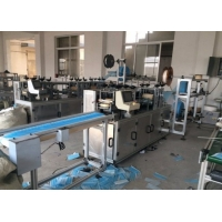 Wholesale Nonwoven Surgical KN95 N95 Face Mask Manufacturing Machine from china suppliers