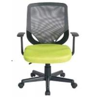 Wholesale Mesh Office Chair (HS6419) from china suppliers