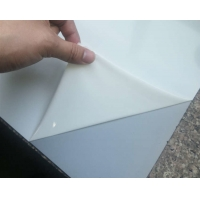 Wholesale Woven 80mic 600' Mirror Safety Backing Film Category II from china suppliers