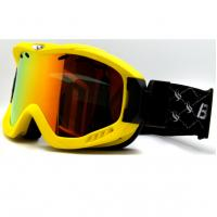 Wholesale Adult Yellow Mirrored Double Lens Ski Goggles For Women , CE and FDA Certificate from china suppliers