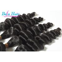 Wholesale Spiral Curl 20-22 Inch Mongolian Hair Extensions , Dark Red / Chocolate Hair Weave from china suppliers