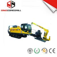 Wholesale XZ680A HDD rig 725KN horizontal drilling drilling machine Maximum spindle torque 31000 Nm from china suppliers