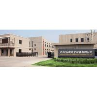 Suzhou hongtai commercial Equipment Co.,Ltd
