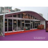 Wholesale Arc Roof Outdoor Event Tents Glass Wall Aluminum Frame 100x200 Feet from china suppliers
