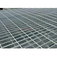 Wholesale Smooth Stainless Steel Bar Grating For Electricity Generating Station from china suppliers