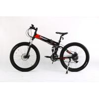 Wholesale AOWA Electric Motorized Bicycles Safety Electric Folding Bikes With 26''-1.95 Tire from china suppliers