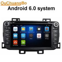 Buy cheap Ouchuangbo car navigation android 6.0 for Brilliance H320 with dual zone function steering wheel control from wholesalers