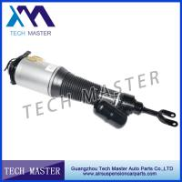 Wholesale Original Remanufactured Air Spring Suspension Shock Strut 3D5616040 3D7616040 from china suppliers