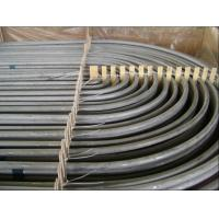 Wholesale ASME SA789, S32205, S31803, S32750, S32760 Stainless Steel U Bend Tube from china suppliers