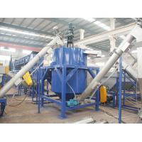 Stainless Steel PE PP Film Washing Line Automatic 220V - 440V for sale