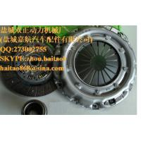 Wholesale Clutch kit from china suppliers