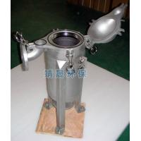 Wholesale Size 1 Top entry Single Bag Filter Housing- Industrial Filter Vessels from china suppliers