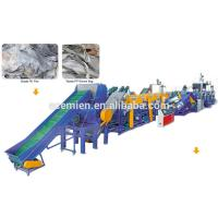 Wholesale Acemien pp pe film crushing recycling machine from china suppliers