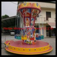 Wholesale Regular Stock! outdoor fairground amusement rides small flying chair 12 seats flying chair from china suppliers