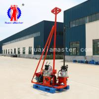 Quality YQZ-30 Hydraulic Portable Diesel Oil Drilling Rig Machine Price for sale