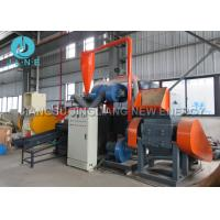 Quality Industrial Scrap Copper Wire Granulator Machine Full Automatic Enameled Motor for sale