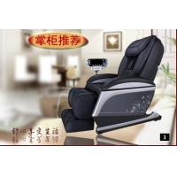 Wholesale Black, Coffee Luxury Air Body Relaxation Electric Roller Music Massage Chair For Home from china suppliers