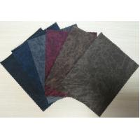 Wholesale Synthetic Leather Fabric PU Bag Material Thickness 0.45 - 0.5mm Good Abrasion Resistance from china suppliers