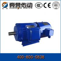 Aluminum small electric motors slight vibration 3 phase ac for 3 phase ac induction motor for sale