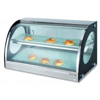 Wholesale Counter Top Bread Display Cabinet Food Warmer Showcase Electric Heating 40-85°C from china suppliers
