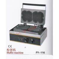 Wholesale Free shipping~Electric fancy waffle machine/ Muffin machine / waffle maker with CE certification from china suppliers