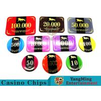 Wholesale 3.3mm Thickness Professional Poker Chips With Aluminum Security Chips Case from china suppliers