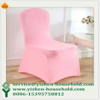 Wholesale Yishen-Household  2018 high quality dining room spandex chair cover from china suppliers