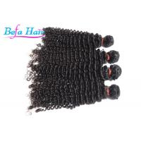 Wholesale Smooth Kinky Curly Grade 7A Virgin Hair , Red / Blonde Brazilian Human Hair Wefts from china suppliers