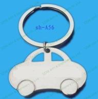 Wholesale Metal Keychains & Gifts from china suppliers
