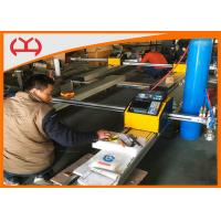 Wholesale Fully Automatic Small Portable CNC Plasma Cutter Arc Voltage Height Control from china suppliers