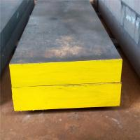 Wholesale Forged ESR Hot Work Tool Steel Plastic Flat Bar 1.2344 H13 SKD61 6000mm Length from china suppliers
