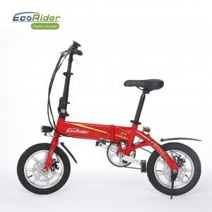China 36V 250W Brushless Motor Foldable Electric Bike With Aluminium Alloy on sale