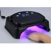 Wholesale Automatic Sensor Led Nail Curing Lamp , Electric Infrared Uv Light Nail Dryer from china suppliers