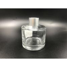 Buy cheap Luxury custom perfume essential oil glass jars bottle from wholesalers