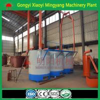 Buy cheap Large capacity mingyang brand wood log biomass charcoal continuous carbonization furnace price from wholesalers