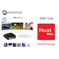 Wholesale Vod Internet Iptv Singapore Apk 1080p Resolution For Android Set Top Box from china suppliers