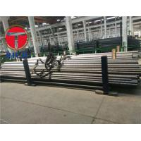 Buy cheap Low carbon steel Precision ASTM A178 Welded and Drawn Boiler Tubes from wholesalers